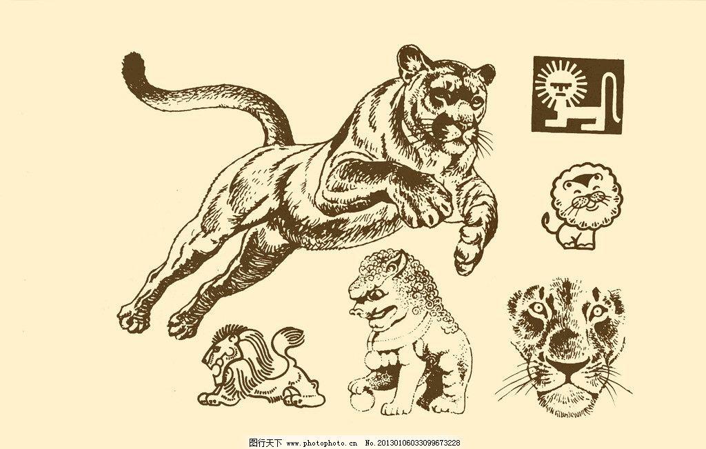 动物图案 狮子 卡通 动物 纹样 图案 白描 简笔画 儿童画 野兽 野生