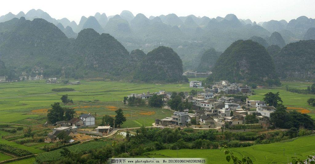 山野村落 自然风景 自然风光 人文景观 村庄 山 群山 居民地 民居