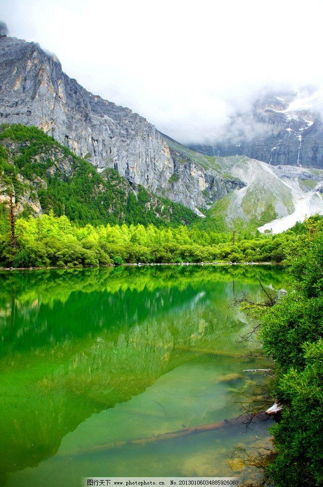 森林公园 树林 湖水 高山 生态公园 山林 山脉 群山 蓝天白云