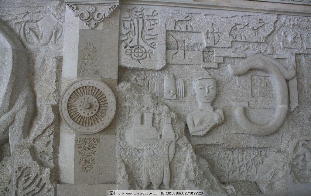 浮雕 雕塑 石雕 石浮雕 柱子 柱头 花纹 甲骨文 原始 摄影