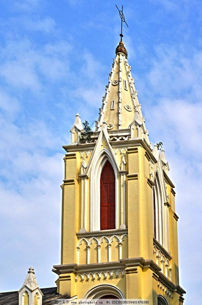 沙面教堂 晴天 蓝天 建筑 欧式 白云 欧陆 明亮 高像素 房顶