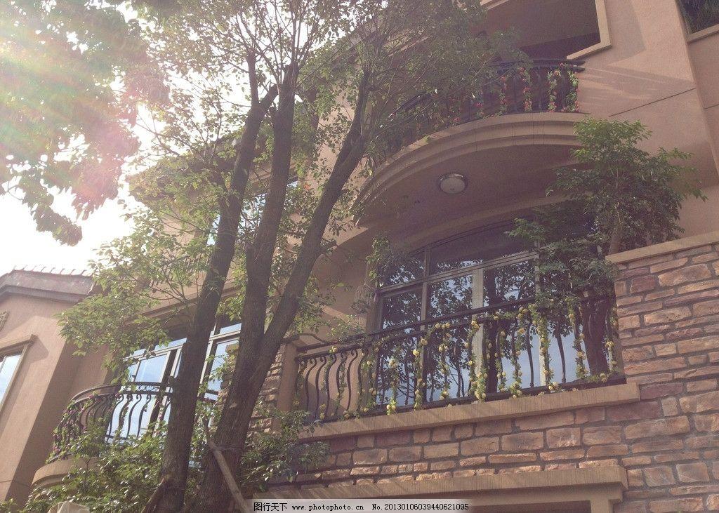 别墅外景 阳光 树木 欧式建筑 建筑摄影 建筑园林