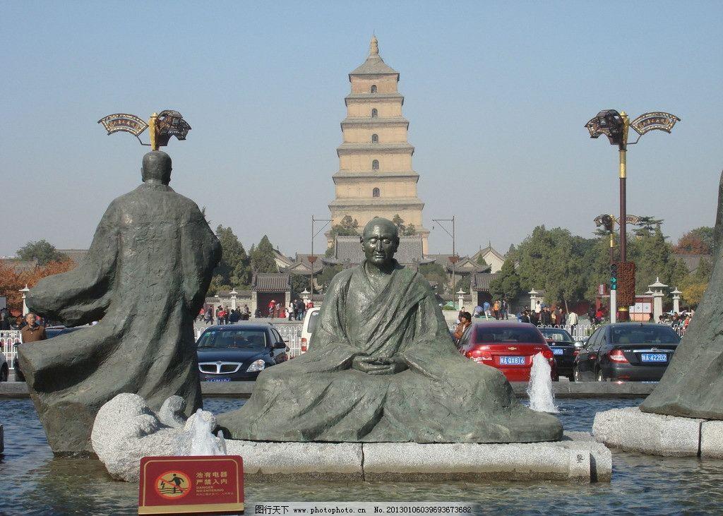 大雁塔和尚铜雕图片