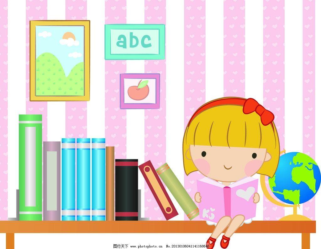卡通小学生 动漫人物 小学生 小女孩 书本 书籍 学习 勤学 学文化