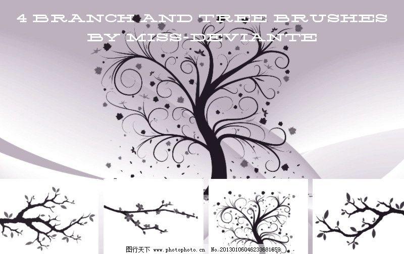 卡通树木枝条笔刷