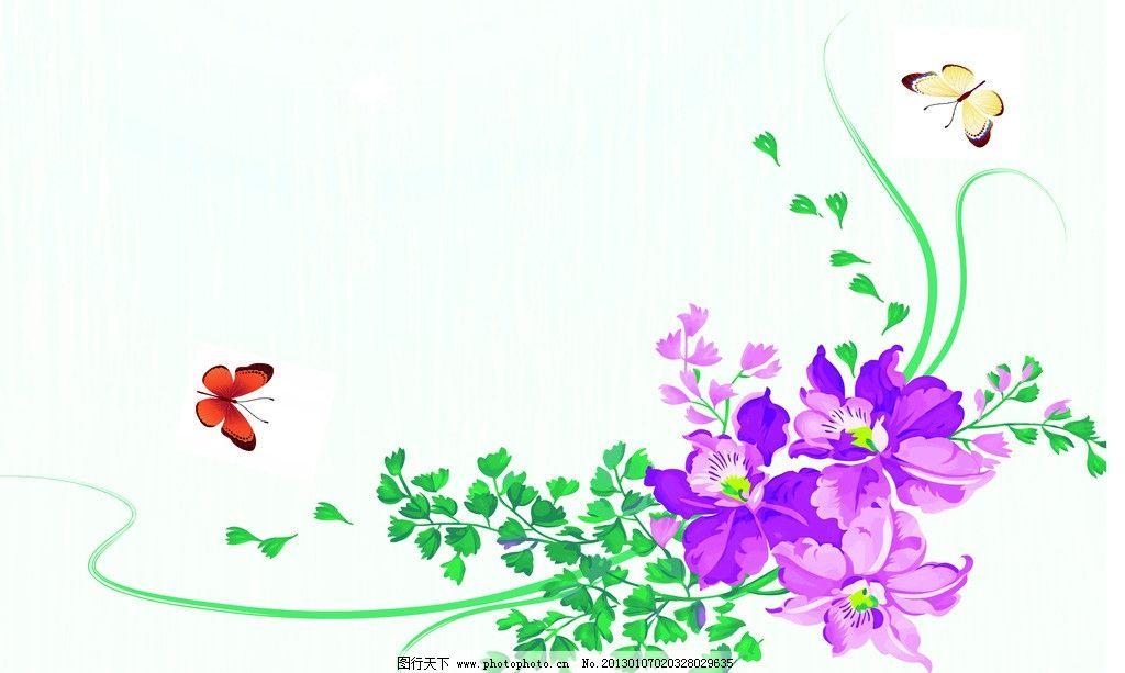蝶恋花 花朵 花藤 蝴蝶 紫色 叶子 花边花纹 底纹边框 设计 37dpi tif