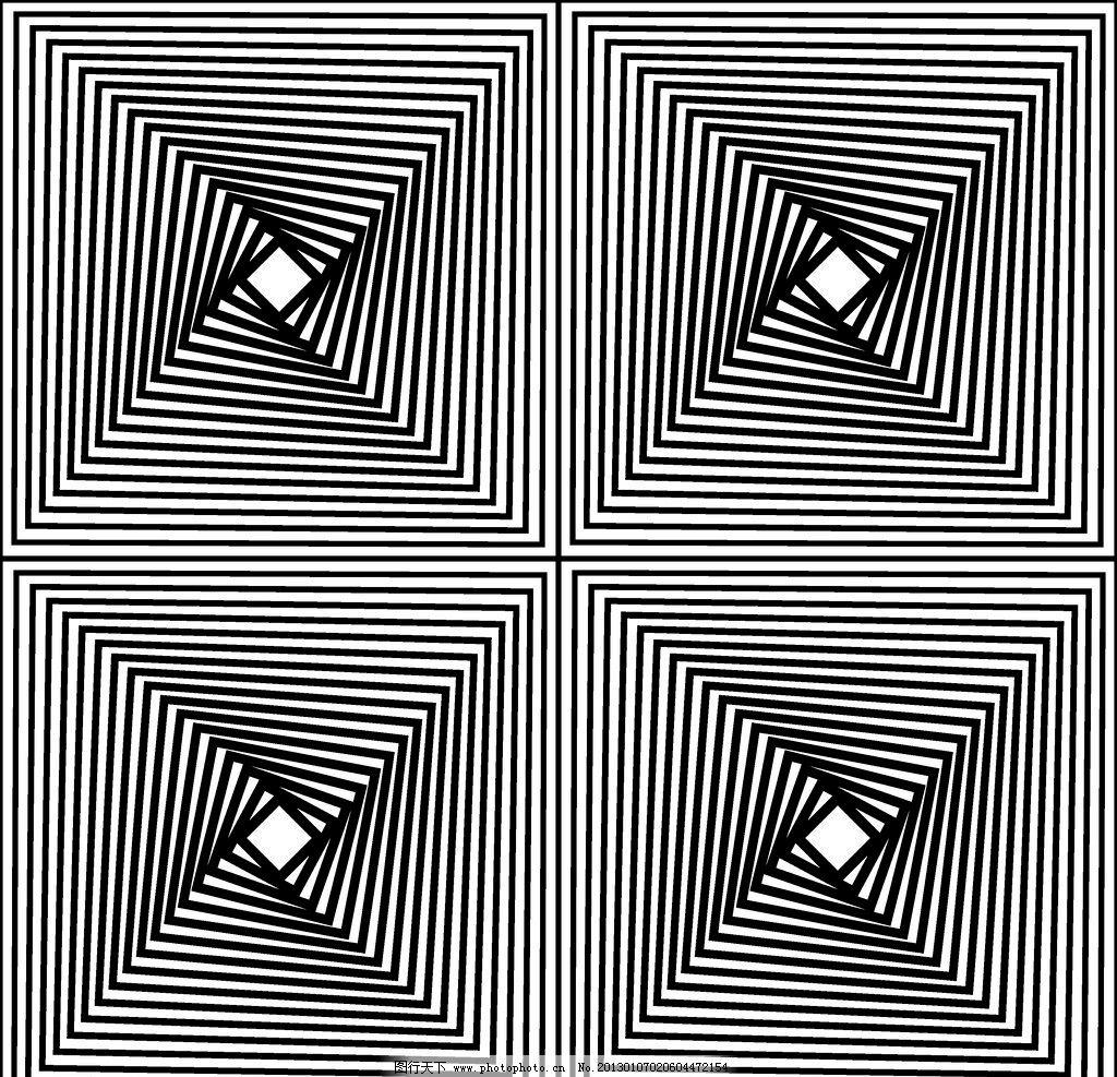 黑白视觉花纹图片