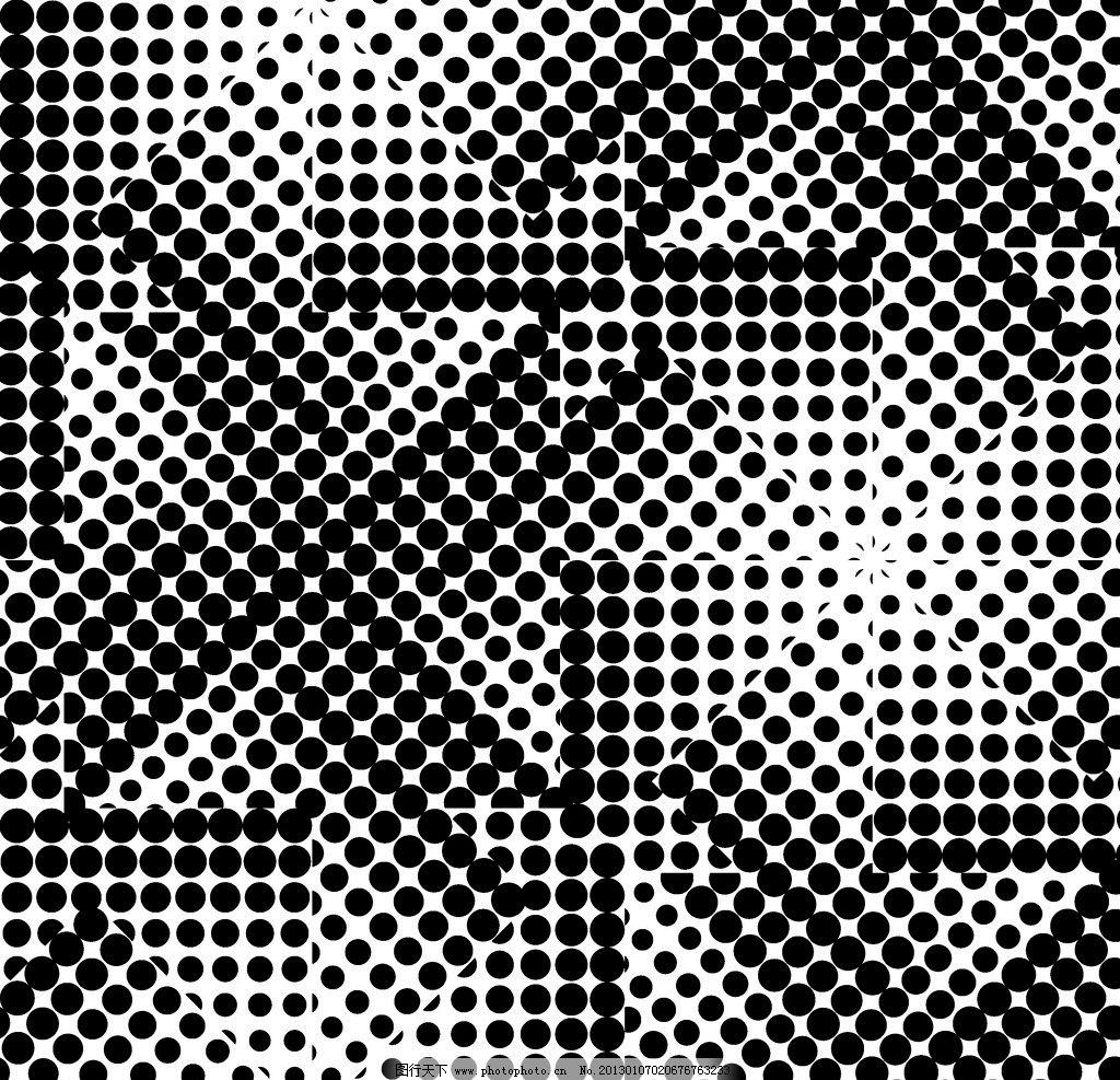 黑白视觉花纹 点点 波点 渐变 视觉 黑白 几何 抽象底纹 底纹边框