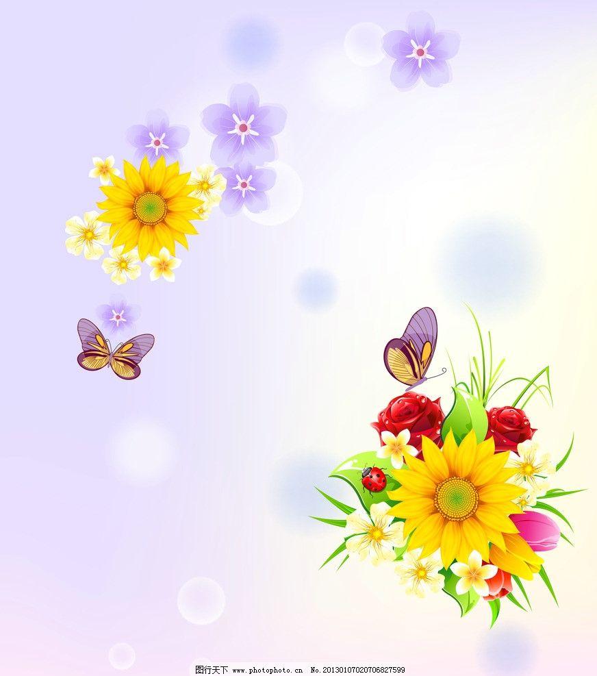 向日葵 黄花 玫瑰 郁金香 花束 移门 设计素材 美丽花朵背景 移门图案