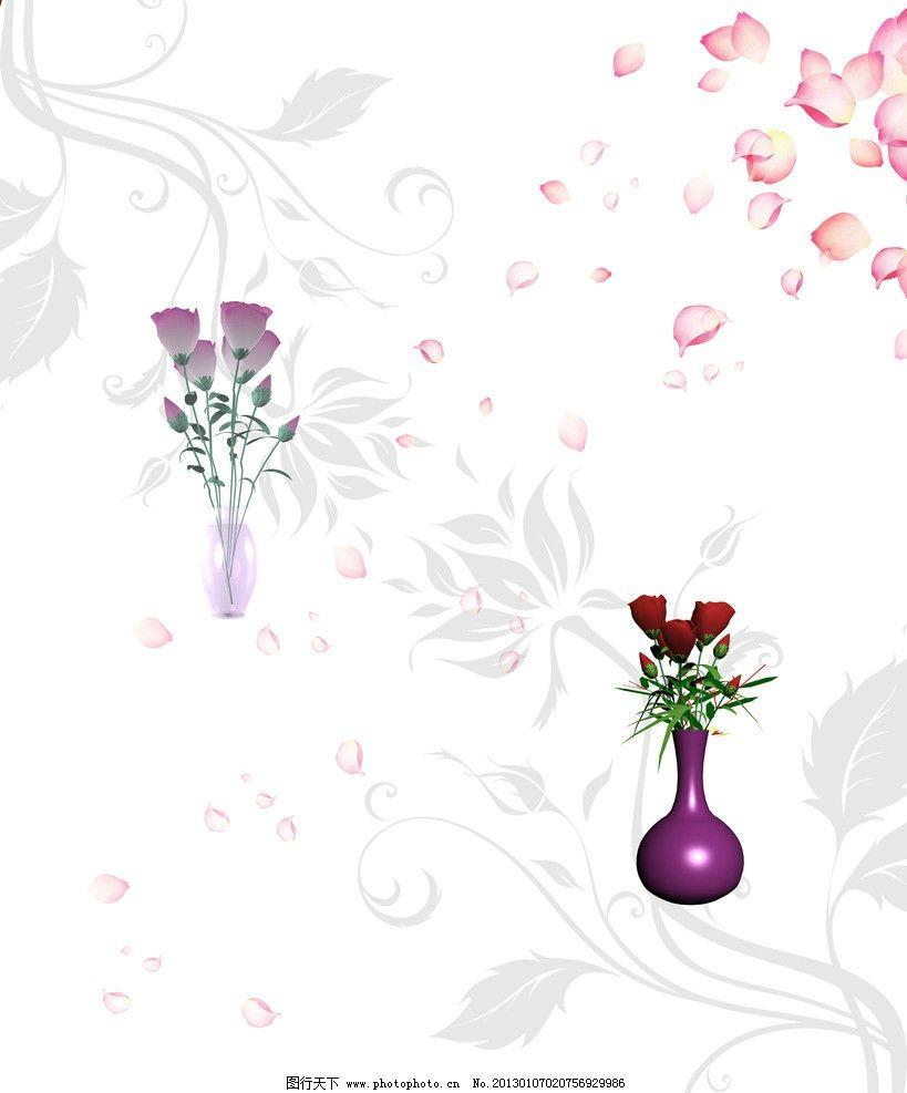 花瓶 玫瑰 花瓣 时尚花纹 线条 荷花 花纹 花纹花边 装饰背景 移门