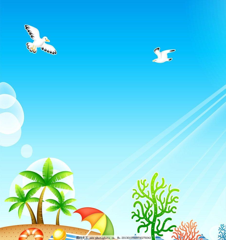 鱼 大海 球 热带 移门 设计素材 卡通背景 移门图案 底纹边框 设计 72