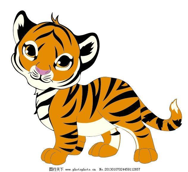 手绘可爱的老虎 生肖 年画 野生动物 生物世界 矢量 ai