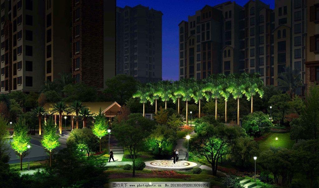 小区园林夜景设计 环境 园林 景观 树林 灯光 小区 夜景 设计 景观