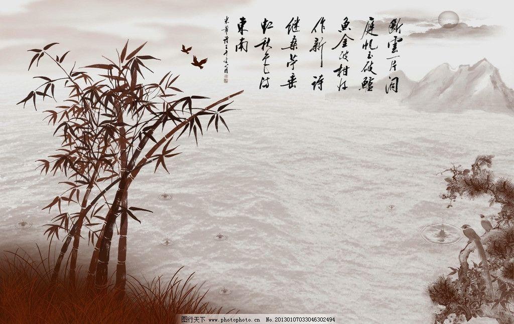 大海 古诗 诗 高山 风景 自然风景 水墨国画 水墨画 水墨 竹 竹子风景