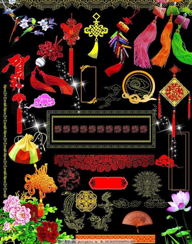 装饰东西 中国节 边框 底纹 富贵花 扇子 祥云 回纹 新年素材 荷花