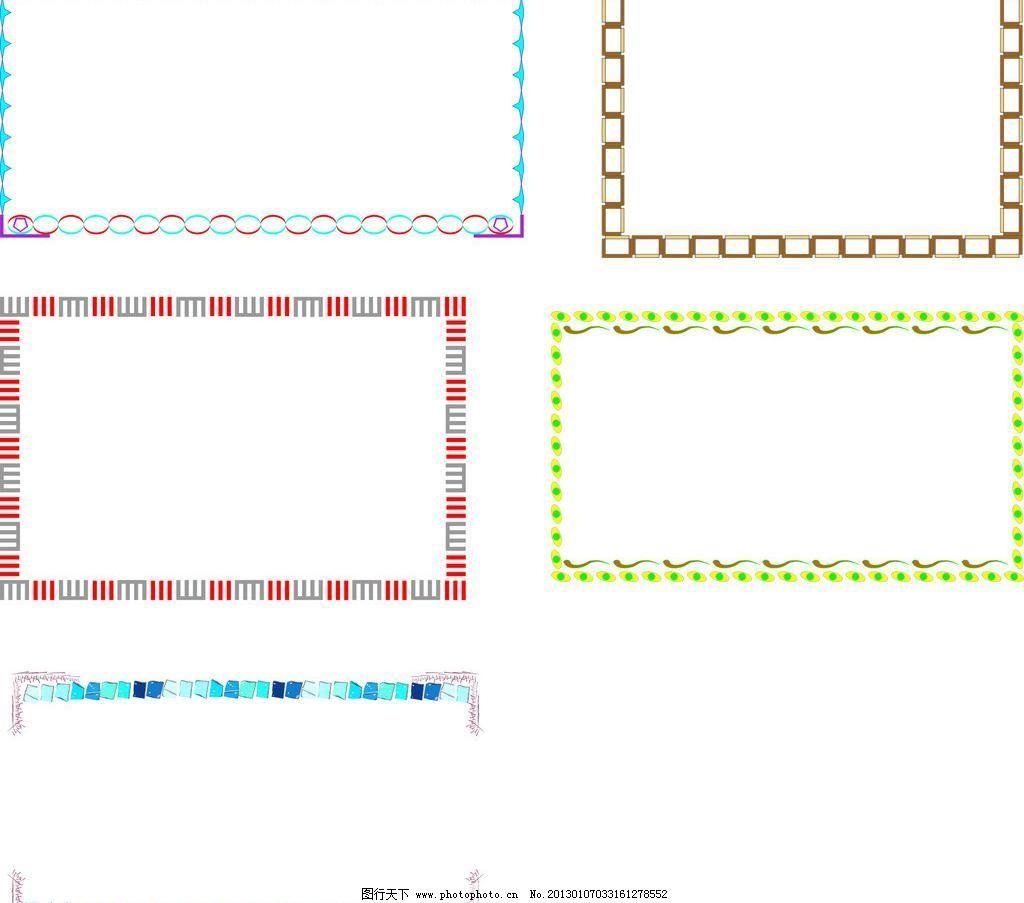 花纹边框 花纹边框矢量素材 相框 花纹边框矢量素材 花纹边框模板下载