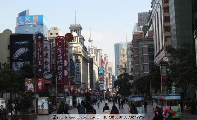 上海 南京路步行街/上海南京路步行街图片