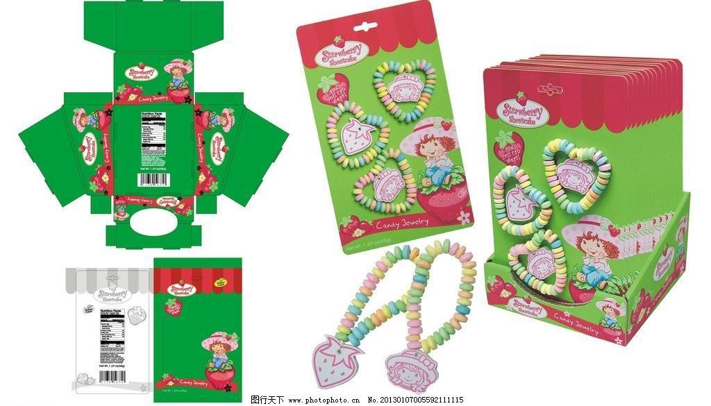 平日节糖果项链包装(草莓) 糖果 草莓 小孩 项链 漫画人物 礼物 节日