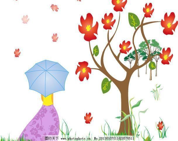 火焰花 草 树 叶子 花裙子 草地 飘舞的花 小树林 矢量图 少女插画