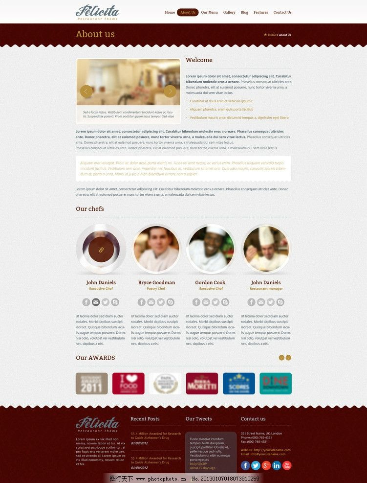 网页模板 关于我们页面 欧美网页模板 模板 关于我们 网页 网页设计