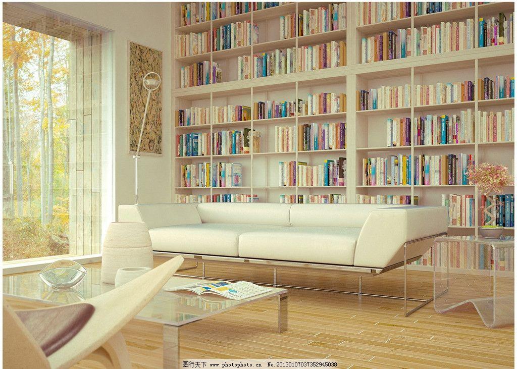 客厅书房装潢图片