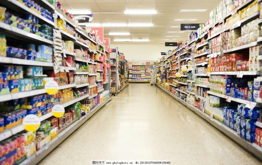 高清 超市 水果 超市货架 食品区 货架 室内高清图片 室内摄影 建筑