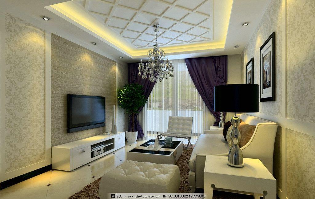 现代欧美客厅 田园风格客厅 欧美家居      欧式家居 家具 灯饰 吊灯
