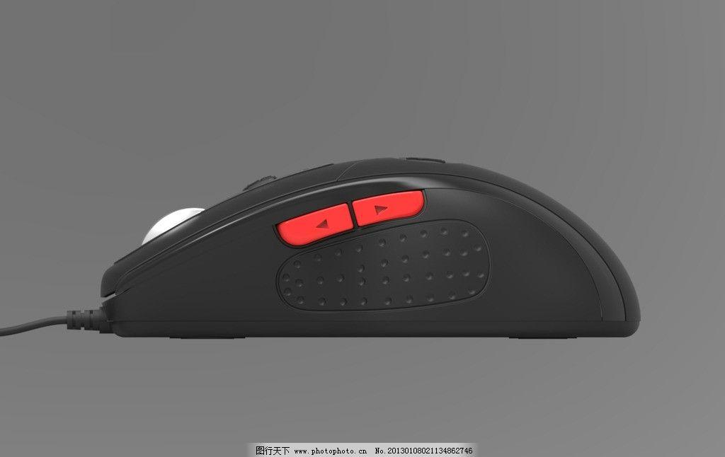 侧视图 鼠标 三视图 建模 3d设计 设计 72dpi jpg