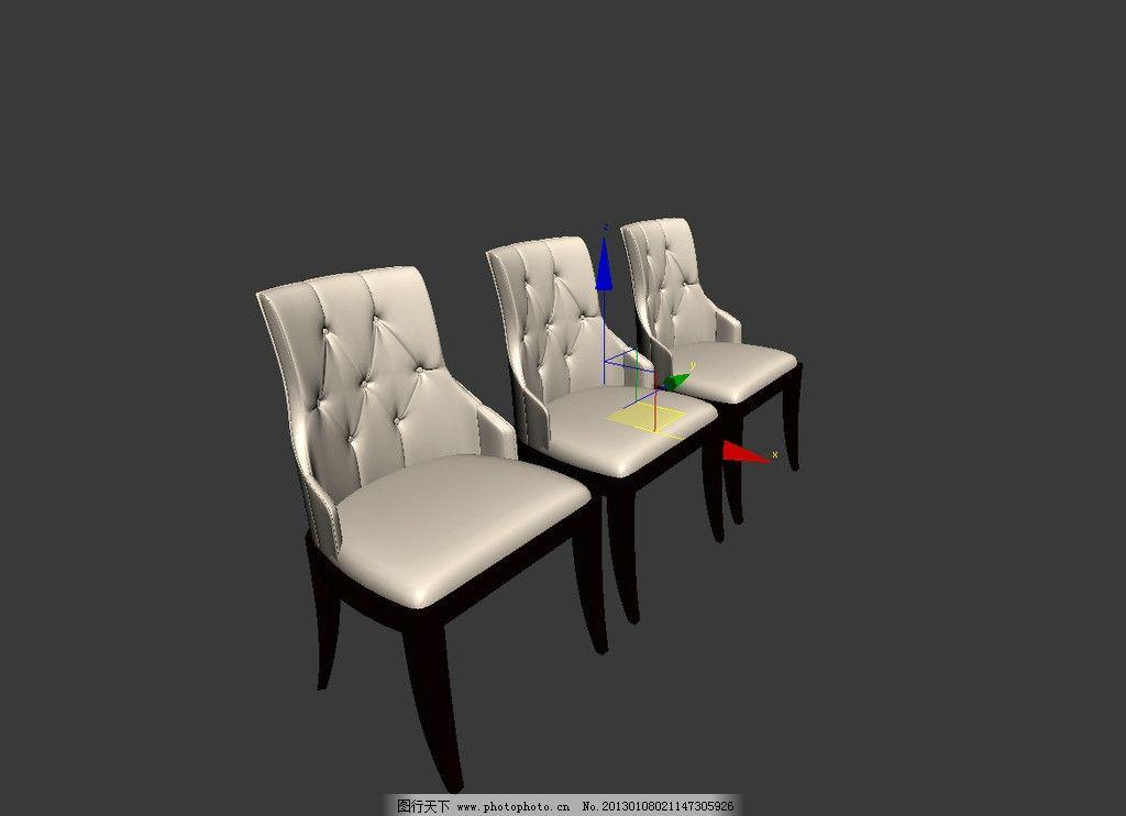 室内手绘椅子效果图