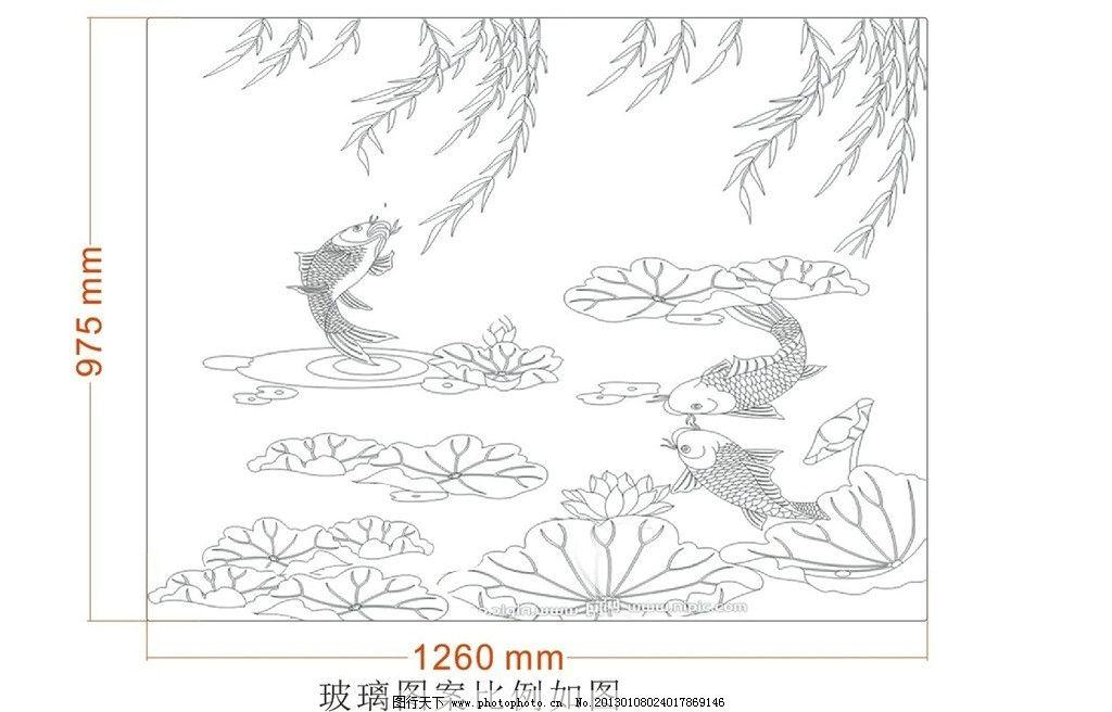柳叶 自然风景
