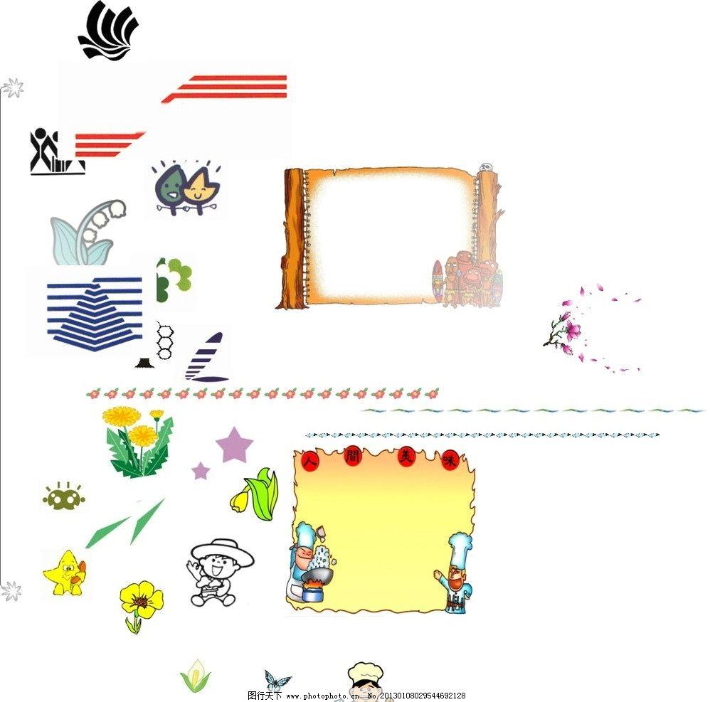 花边边框简单漂亮图片铅笔简画