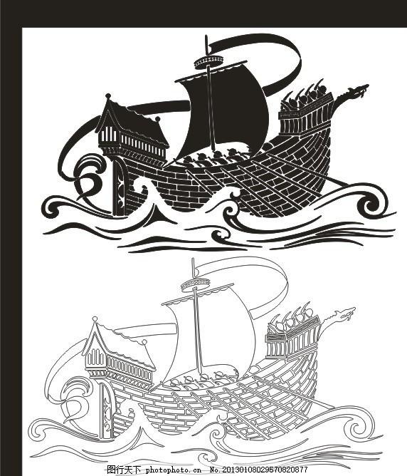 一帆风顺 帆船 古典帆船 龙舟 矢量