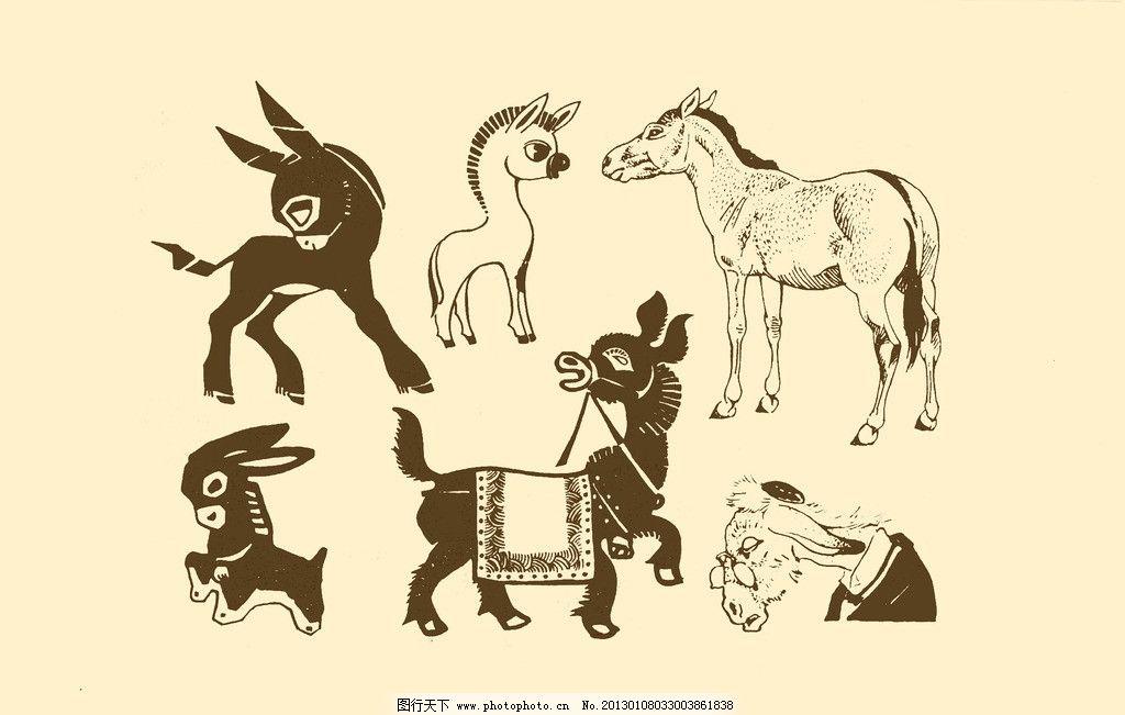 动物图案 驴 卡通 动物 纹样 图案 白描 简笔画 儿童画 psd分层素材
