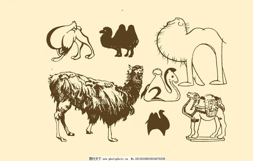 动物图案 大象 卡通 动物 纹样 图案 白描 简笔画 儿童画 象 psd分层