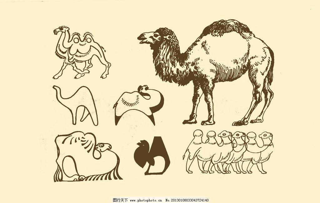 动物图案 骆驼 卡通 动物 纹样 图案 白描 简笔画 儿童画 沙漠之舟
