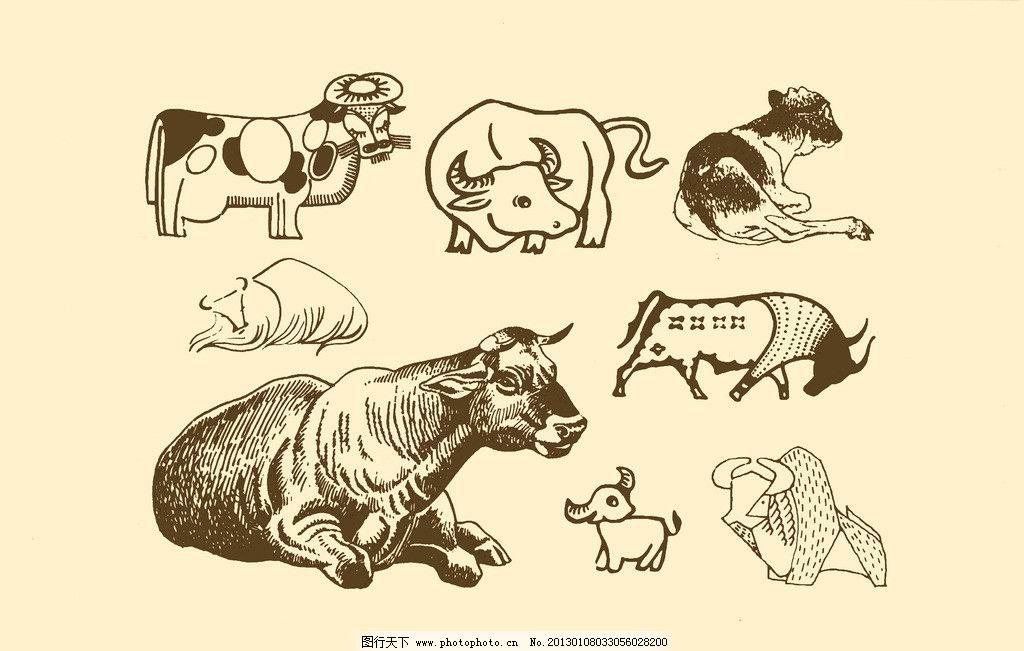 动物图案 牛 卡通 纹样 白描 简笔画 儿童画 水牛 卧牛 源文件