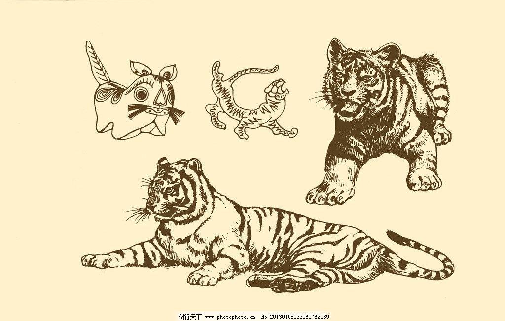 动物图案 虎 卡通 纹样 白描 简笔画 儿童画 老虎 虎年 百兽之王