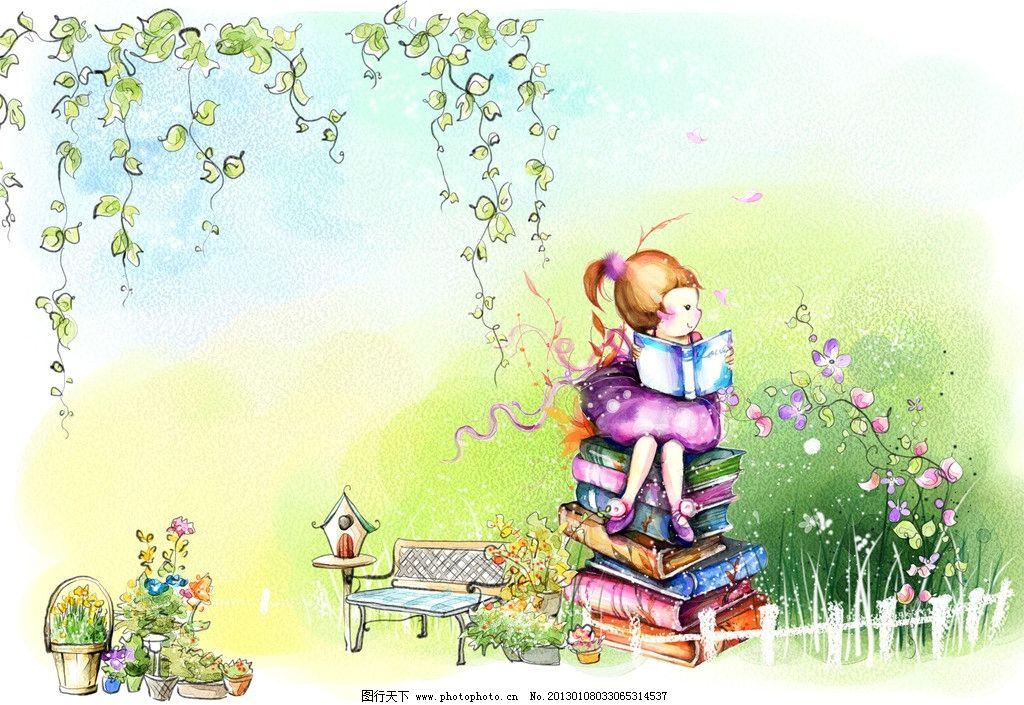 分层卡通动画 卡通 草地 涂鸦 卡通插画 掉草 书本 书 花 花盆 公园
