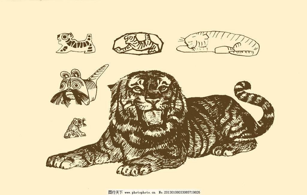 动物之王简笔画
