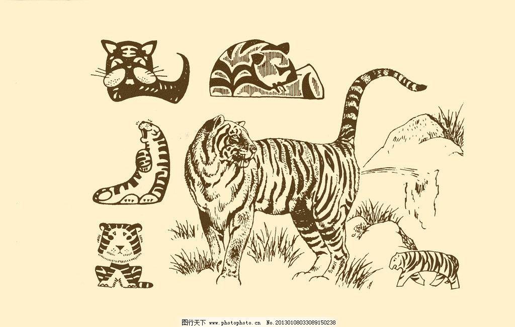 动物图案 虎 卡通 动物 纹样 图案 白描 简笔画 儿童画 老虎 虎年