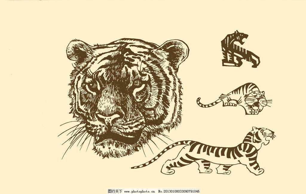 动物图案 虎图片