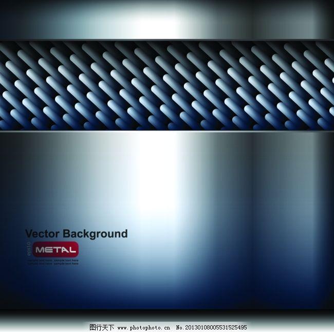 矢量金属网格背景反光素材