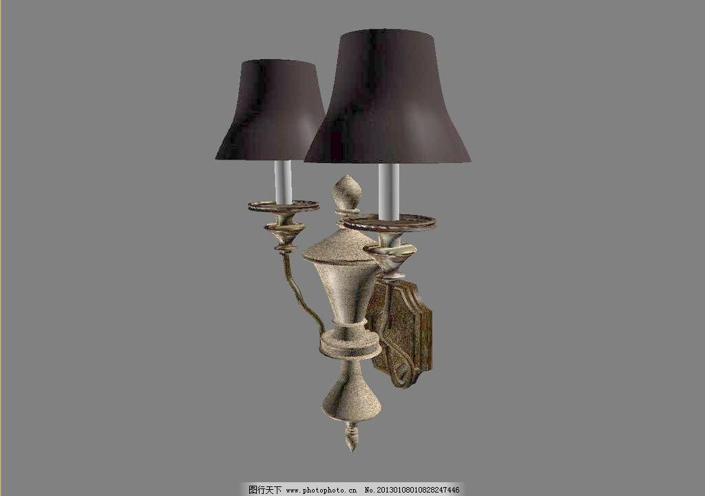 欧式壁灯模型图片