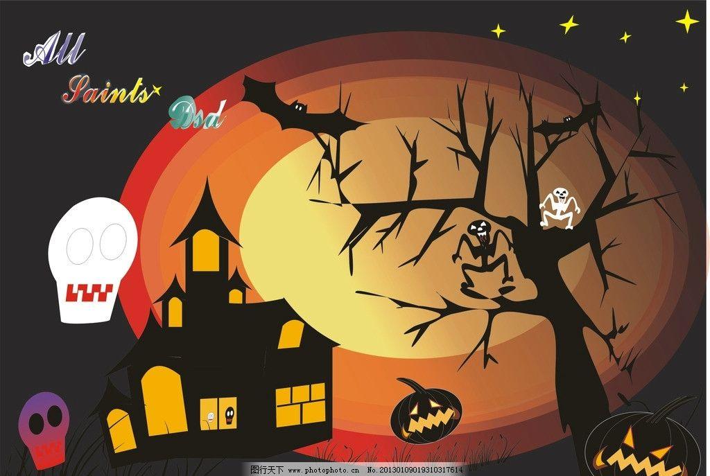 南瓜 幽灵 月亮 蝙蝠 鬼屋 万圣 酒店 海报设计 广告设计 矢量 cdr 节