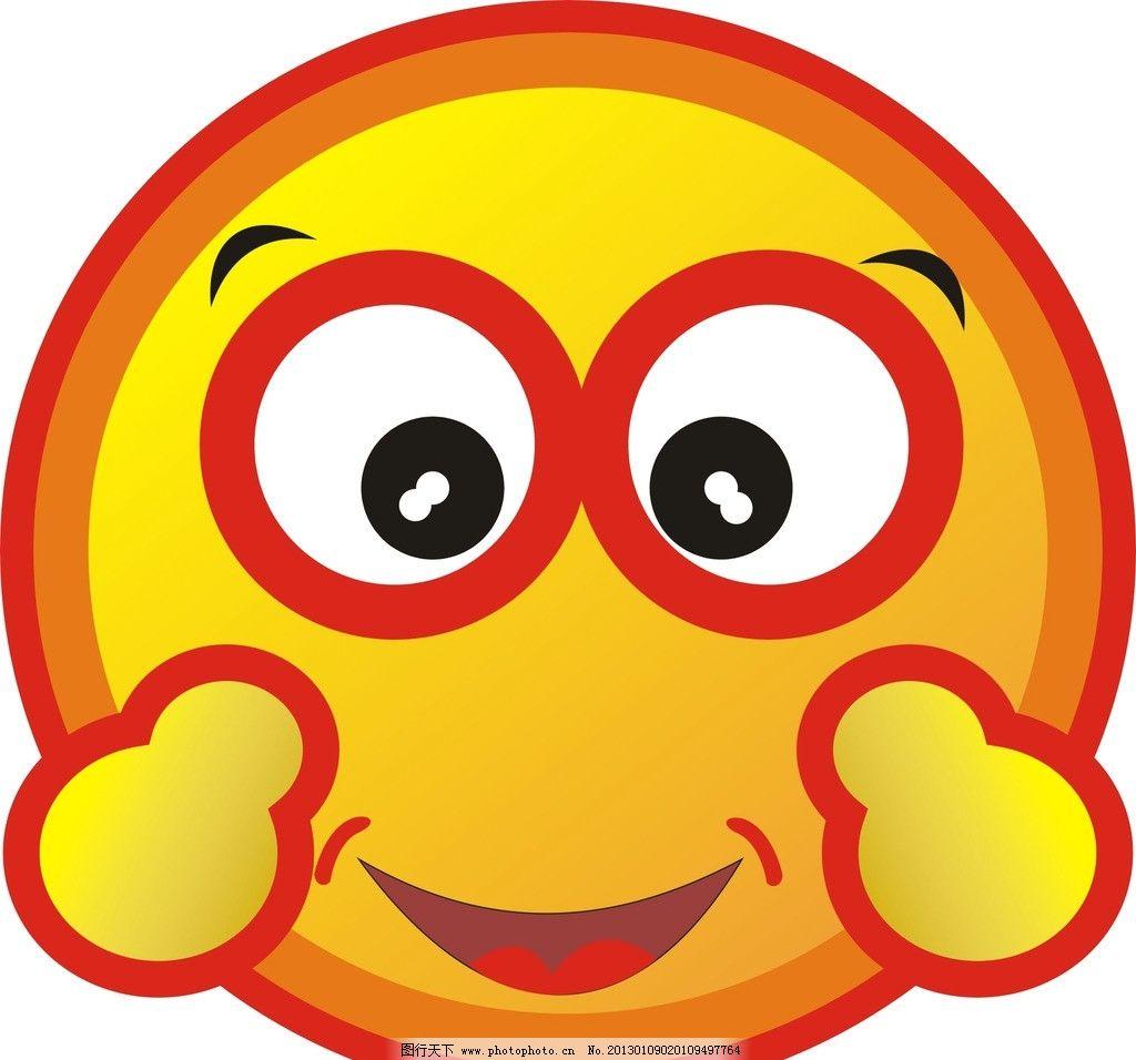 可爱笑脸月球头像