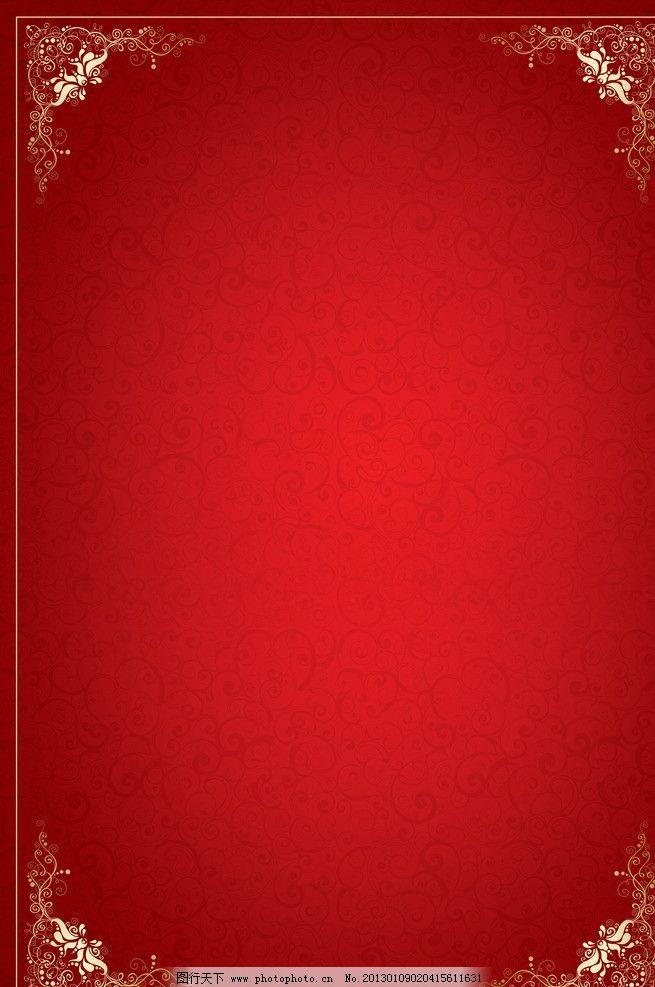 喜庆背景 展板 欧式边框 红色边框 时尚 华丽 创新 艺术 金色边框