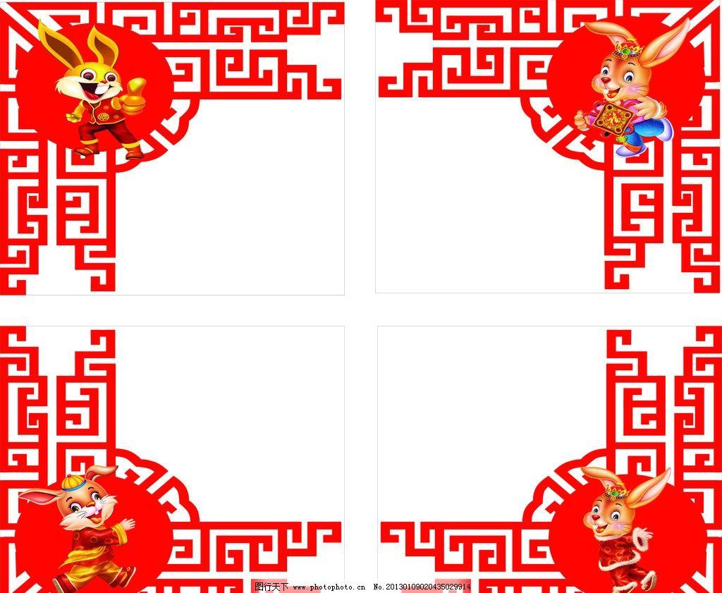 菜谱花边边框素材_长方形边框素材