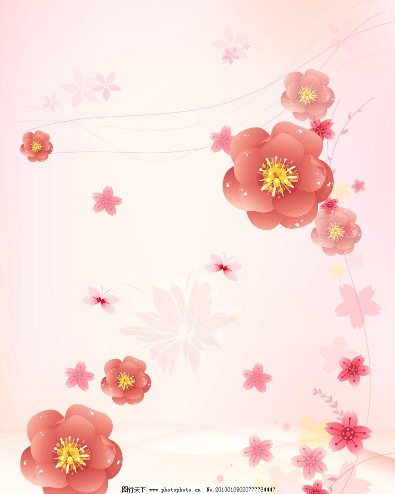 红花 梅花 梦幻 蝴蝶