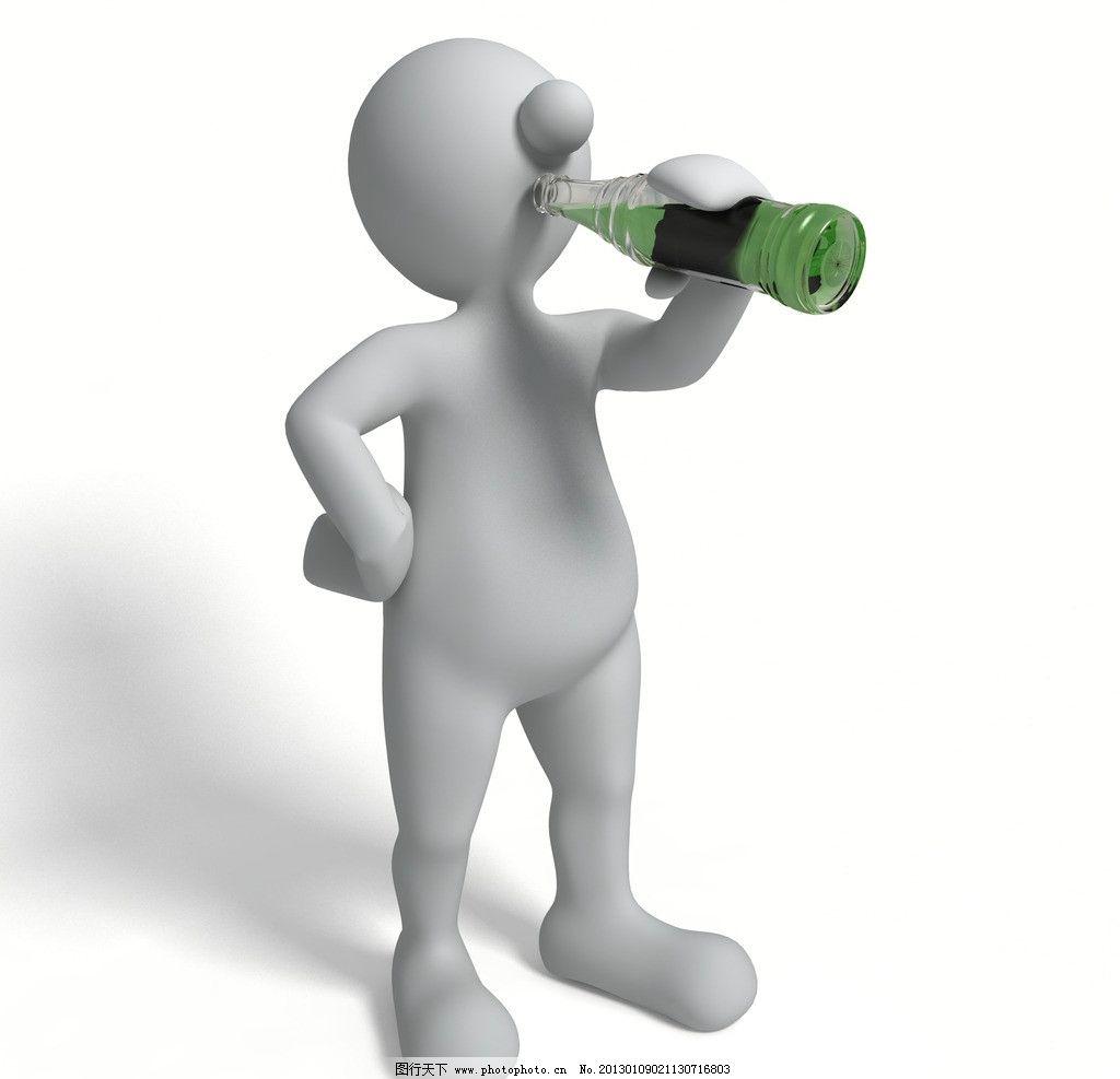 喝饮料 汽水 冰汽水 降温 解暑 瓶装汽水 3d小人 白色小人 3d人物 3d