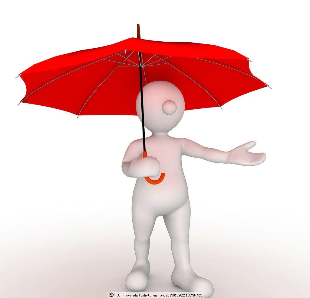 打伞 下雨天 撑伞 红伞 小红伞 白色小人
